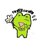 花丸ケロリン(個別スタンプ:06)