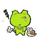 花丸ケロリン(個別スタンプ:09)