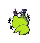 花丸ケロリン(個別スタンプ:15)