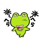 花丸ケロリン(個別スタンプ:23)