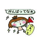 ここちゃん最高!3(笑っ)(個別スタンプ:01)