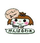 ここちゃん最高!3(笑っ)(個別スタンプ:02)