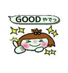 ここちゃん最高!3(笑っ)(個別スタンプ:03)