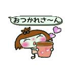ここちゃん最高!3(笑っ)(個別スタンプ:04)