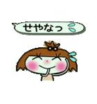 ここちゃん最高!3(笑っ)(個別スタンプ:05)