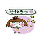 ここちゃん最高!3(笑っ)(個別スタンプ:06)