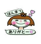 ここちゃん最高!3(笑っ)(個別スタンプ:08)