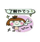 ここちゃん最高!3(笑っ)(個別スタンプ:09)
