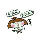 ここちゃん最高!3(笑っ)(個別スタンプ:11)