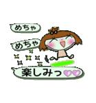 ここちゃん最高!3(笑っ)(個別スタンプ:19)