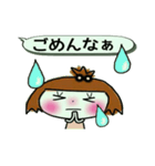 ここちゃん最高!3(笑っ)(個別スタンプ:25)