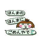 ここちゃん最高!3(笑っ)(個別スタンプ:26)