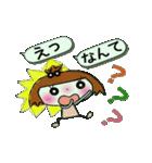 ここちゃん最高!3(笑っ)(個別スタンプ:29)