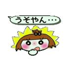 ここちゃん最高!3(笑っ)(個別スタンプ:30)