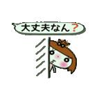 ここちゃん最高!3(笑っ)(個別スタンプ:31)
