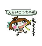 ここちゃん最高!3(笑っ)(個別スタンプ:32)