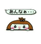 ここちゃん最高!3(笑っ)(個別スタンプ:37)