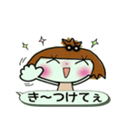 ここちゃん最高!3(笑っ)(個別スタンプ:38)
