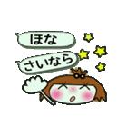 ここちゃん最高!3(笑っ)(個別スタンプ:40)