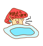 毎日ぺた【フキダシキノコ】(個別スタンプ:01)