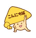 毎日ぺた【フキダシキノコ】(個別スタンプ:2)