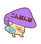 毎日ぺた【フキダシキノコ】(個別スタンプ:03)
