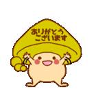 毎日ぺた【フキダシキノコ】(個別スタンプ:05)