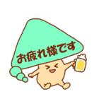 毎日ぺた【フキダシキノコ】(個別スタンプ:07)