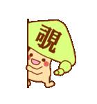 毎日ぺた【フキダシキノコ】(個別スタンプ:12)
