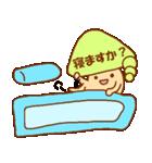 毎日ぺた【フキダシキノコ】(個別スタンプ:20)