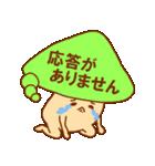 毎日ぺた【フキダシキノコ】(個別スタンプ:25)