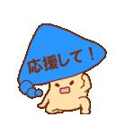 毎日ぺた【フキダシキノコ】(個別スタンプ:26)