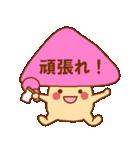 毎日ぺた【フキダシキノコ】(個別スタンプ:27)