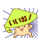 毎日ぺた【フキダシキノコ】(個別スタンプ:35)