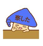 毎日ぺた【フキダシキノコ】(個別スタンプ:36)