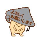 毎日ぺた【フキダシキノコ】(個別スタンプ:37)