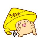 毎日ぺた【フキダシキノコ】(個別スタンプ:38)