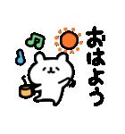 ていねいくま(個別スタンプ:01)