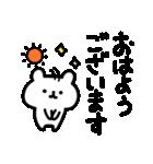 ていねいくま(個別スタンプ:02)