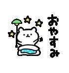 ていねいくま(個別スタンプ:03)