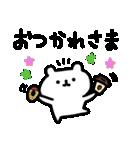 ていねいくま(個別スタンプ:05)