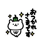 ていねいくま(個別スタンプ:06)