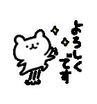 ていねいくま(個別スタンプ:07)