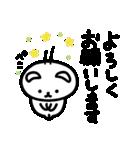 ていねいくま(個別スタンプ:08)