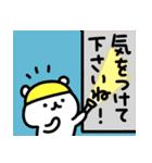 ていねいくま(個別スタンプ:26)