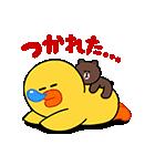 ちっちゃいブラコニ(個別スタンプ:04)