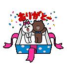 ちっちゃいブラコニ(個別スタンプ:09)