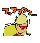 ゴールデンエッグスレベル高い系スタンプ(個別スタンプ:09)