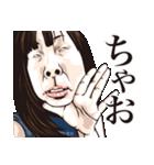 みんなの変顔(個別スタンプ:01)