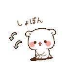 ゲスくまハートまみれ(個別スタンプ:18)
